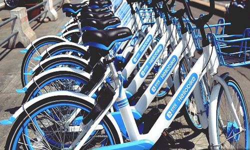Hellobike raises an undisclosed amount in the latest round of funding