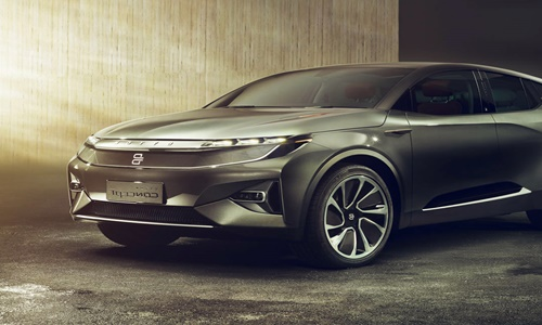 Electric car firm Byton to complete China factory construction by May